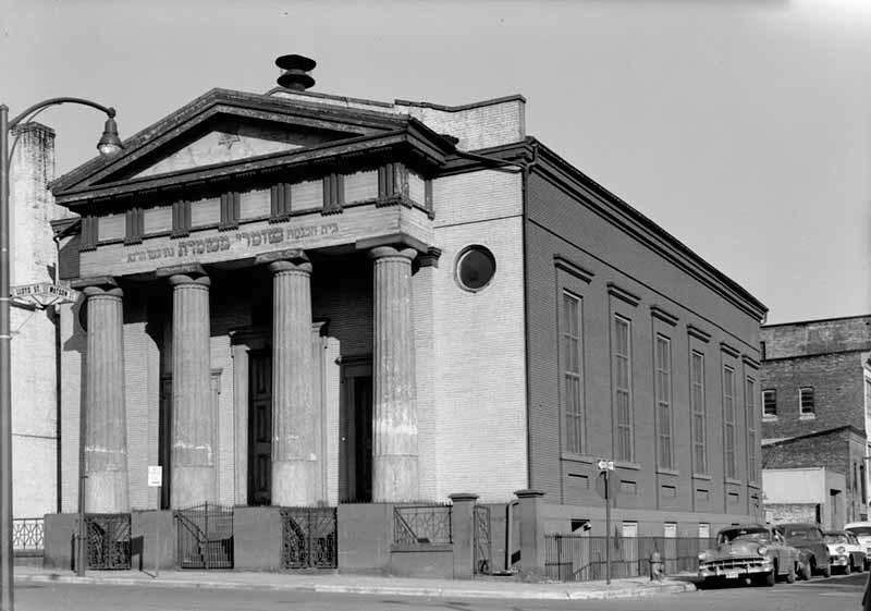 Lloyd Street Synagogue (1958)
