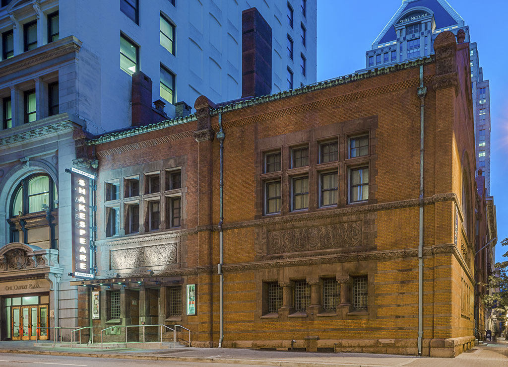 Chesapeake Shakespeare Company Theater (2014)